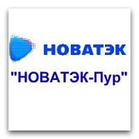 НОВАТЭК-Пур логотип
