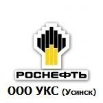 коммунальный сервис Усинск вакансии