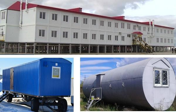 жилье для вахтовиков вагончики ВЖК вагон бочки