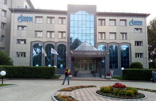 Учебный центр Газпром Трансгаз Томск