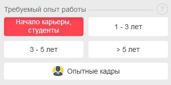 Screenshot_2019-07-20 Вакансии – вся Россия – Общероссийская база вакансий(2)