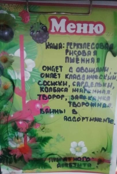 ЗАРУБЕЖНЕФТЬ-добыча Харьяга меню