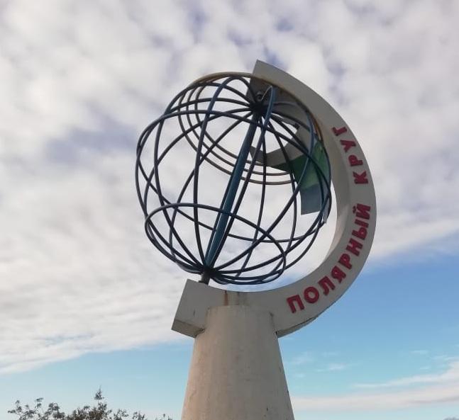 Харьяга полярный круг фото
