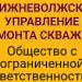 НУРС логотип