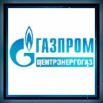 Газпром Центрэнергогаз Сургут вакансии