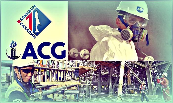 «Эксон Нефтегаз Лимитед» вакансии вахтой на Сахалине