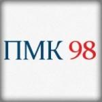 «ПМК-98» вакансия вахта на ямале