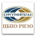 РНЭО ПАО «Сургутнефтегаз» логотип