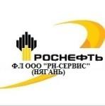 -Сервис г. Нягань логотип