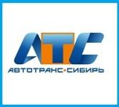 -Сибирь тюмень вакансии