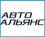 logo АвтоАльянс
