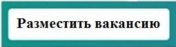 Screenshot_2020-06-20 Добавить новое