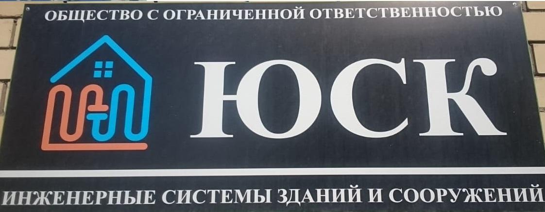 IMG-20200715-WA0005