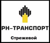 «РН-Транспорт» Филиал в г Стрежевой