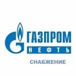 Газпромнефть-Снабжение
