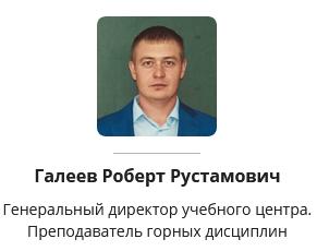 Центр подготовки кадров Профцентр - profcenter