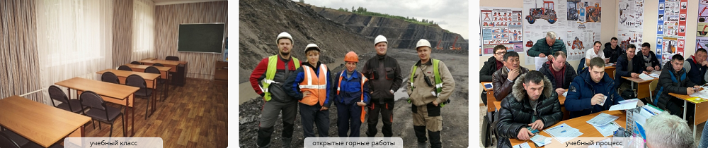 Screenshot 2021-08-06 at 06-06-15 Центр подготовки кадров Профцентр - profcenter