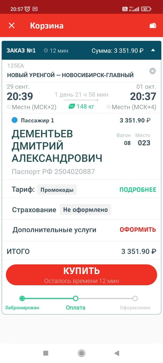IMG-20210830-WA0008