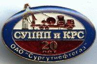 Вакансия СУПНП и КРС :