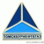Томскбурнефтегаз