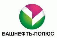 ООО «Башнефть–Полюс»