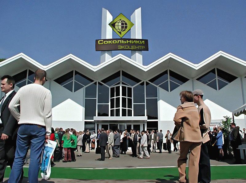Конгрессно-Выставочный Центр Сокольники вакансии