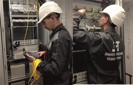 Энергетические технологии Иркутск