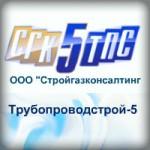"""Вакансии ООО \""""Стройтрансгаз-трубопроводстрой\"""""""