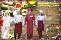 Магаданский филиал ООО Сахалин Саппорт Сервисиз